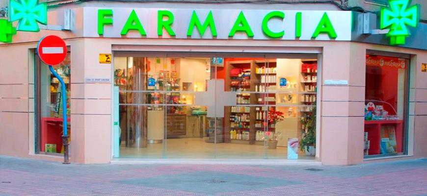 Puertas de farmacias